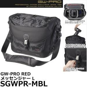 ハクバ SGWPR-MBL GW-PRO RED メッセンジャー L カメラバッグ 【送料無料】 shasinyasan