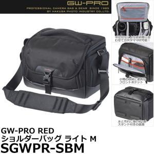 ハクバ SGWPR-SBM GW-PRO RED ショルダーバッグ ライト M カメラバッグ 【送料無料】 shasinyasan