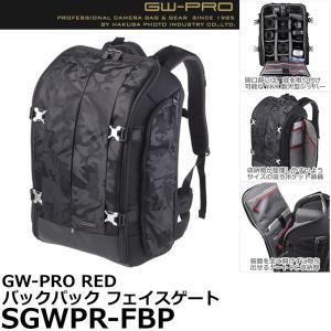 ハクバ SGWPR-FBP GW-PRO RED バックパック フェイスゲート カメラバッグ 【送料無料】|shasinyasan
