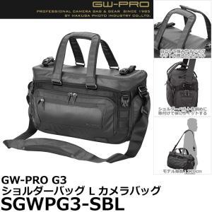 ハクバ SGWPG3-SBL GW-PRO G3 ショルダーバッグ L カメラバッグ 【送料無料】|shasinyasan