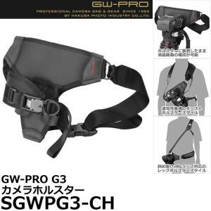 ハクバ SGWPG3-CH GW-PRO G3 カメラホルスター 【送料無料】|shasinyasan