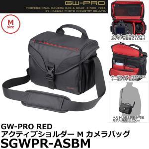 ハクバ SGWPR-ASBM GW-PRO RED アクティブショルダー M カメラバッグ 【送料無料】|shasinyasan