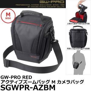 ハクバ SGWPR-AZBM GW-PRO RED アクティブズームバッグ M 【送料無料】|shasinyasan