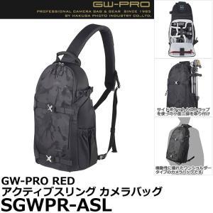 ハクバ SGWPR-ASL GW-PRO RED アクティブスリング カメラバッグ ブラック 【送料無料】|shasinyasan