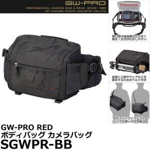 ハクバ SGWPR-BB GW-PRO RED ボディバッグ カメラバッグ 【送料無料】|shasinyasan
