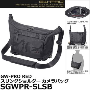 ハクバ SGWPR-SLSB GW-PRO RED スリングショルダー カメラバッグ 【送料無料】|shasinyasan