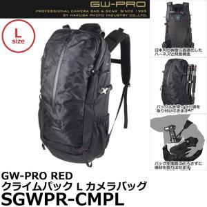 ハクバ SGWPR-CMPL GW-PRO RED クライムパック L カメラバッグ 【送料無料】|shasinyasan
