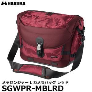 ハクバ SGWPR-MBLRD GW-PRO RED メッセンジャー L カメラバッグ レッド 【送料無料】 shasinyasan