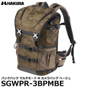 ハクバ SGWPR-3BPMBE GW-PRO RED バックパック マルチモード M カメラバッグ ベージュ 【送料無料】 shasinyasan