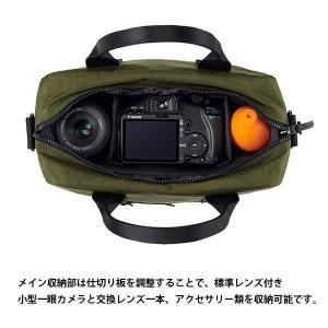 ハクバ SLX-RSBOVC LUXXe(ラグゼ) リバーシブル ショルダーバッグ OVC カメラバッグ オリーブ/カモフラージュ 【送料無料】|shasinyasan|08