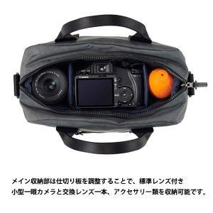 ハクバ SLX-RSBGYC LUXXe(ラグゼ) リバーシブル ショルダーバッグ OVC カメラバッグ グレー/カモフラージュ 【送料無料】|shasinyasan|08