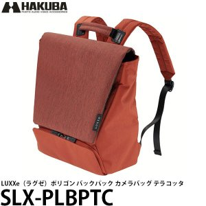 ハクバ SLX-PLBPTC LUXXe(ラグゼ) ポリゴン バックパック カメラバッグ テラコッタ 【送料無料】|shasinyasan