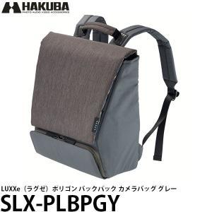 ハクバ SLX-PLBPGY LUXXe(ラグゼ) ポリゴン バックパック カメラバッグ グレー 【送料無料】|shasinyasan