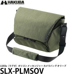 ハクバ SLX-PLMSOV LUXXe(ラグゼ) ポリゴン メッセンジャー カメラバッグ オリーブ 【送料無料】|shasinyasan
