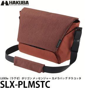 ハクバ SLX-PLMSTC LUXXe(ラグゼ) ポリゴン メッセンジャー カメラバッグ テラコッタ 【送料無料】|shasinyasan