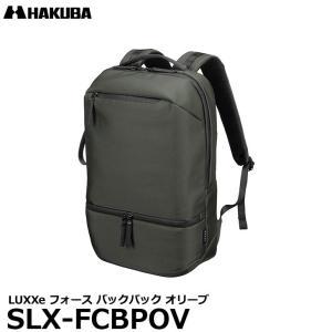 ハクバ SLX-FCBPOV LUXXe(ラグゼ) フォース バックパック オリーブ カメラバッグ 【送料無料】|shasinyasan
