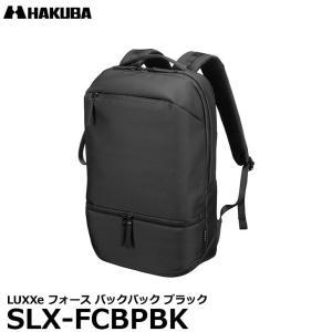 ハクバ SLX-FCBPBK LUXXe(ラグゼ) フォース バックパック ブラック カメラバッグ 【送料無料】|shasinyasan