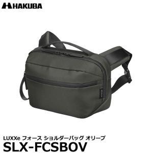 ハクバ SLX-FCSBOV LUXXe(ラグゼ) フォース ショルダーバッグ オリーブ 【送料無料】|shasinyasan
