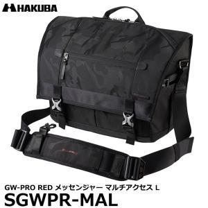 ハクバ SGWPR-MAL GW-PRO RED メッセンジャー マルチアクセス L カメラバッグ ブラック 【送料無料】 shasinyasan