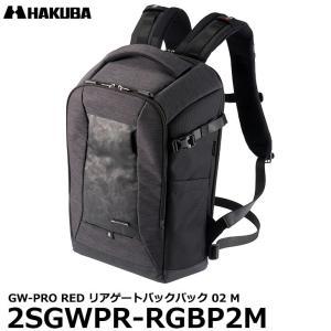 ハクバ 2SGWPR-RGBP2M GW-PRO RED リアゲートバックパック 02 M 【送料無料】 shasinyasan