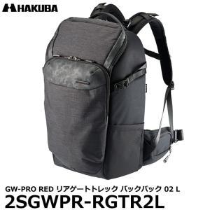 ハクバ 2SGWPR-RGTR2L GW-PRO RED リアゲートトレック バックパック 02 L 【送料無料】 shasinyasan