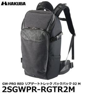 ハクバ 2SGWPR-RGTR2M GW-PRO RED リアゲートトレック バックパック 02 M 【送料無料】 shasinyasan