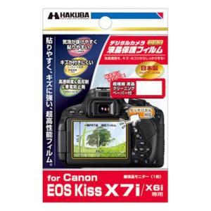 ハクバ DGF-CAEX7I デジタルカメラ用液晶保護フィルム Canon EOS Kiss X7i / X6i専用 【販売終了】|shasinyasan