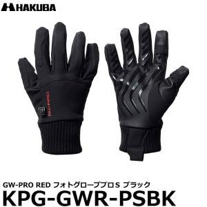 【メール便 送料無料】 ハクバ KPG-GWR-PSBK GW-PRO RED フォトグローブプロS ブラック Sサイズ 【即納】|shasinyasan