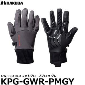 【メール便 送料無料】 ハクバ KPG-GWR-PMGY GW-PRO RED フォトグローブプロM グレー Mサイズ 【即納】|shasinyasan