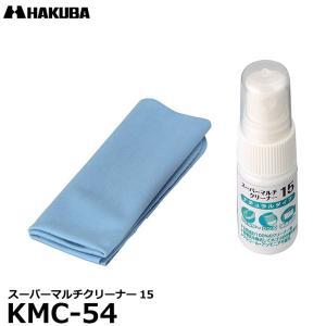 【メール便 送料無料】 ハクバ KMC-54 スーパーマルチクリーナー15 【即納】|shasinyasan