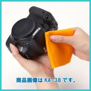 【メール便 送料無料】 ハクバ KA-38 ネル製シリコンクロス 15×15 【即納】 shasinyasan