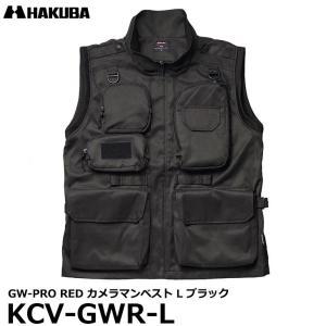 ハクバ KCV-GWR-L GW-PRO RED カメラマンベスト L ブラック 【送料無料】 shasinyasan