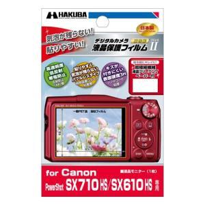 ハクバ DGF2-CASX710 デジタルカメラ用液晶保護フィルムMarkII Canon PowerShot SX710 HS/ SX610 HS専用 【販売終了】|shasinyasan