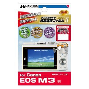 ハクバ DGF2-CAEM3 デジタルカメラ用液晶保護フィルムMarkII Canon EOS M3専用 【販売終了】|shasinyasan