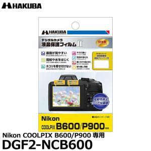 《在庫限り》【メール便 送料無料】 ハクバ DGF2-NCB600 デジタルカメラ用液晶保護フィルム MarkII Nikon COOLPIX B600/P900専用 【即納】|shasinyasan