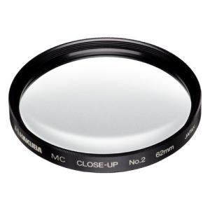 【メール便 送料無料】 ハクバ CF-CU262 MCクローズアップレンズ No.2 62mm|shasinyasan