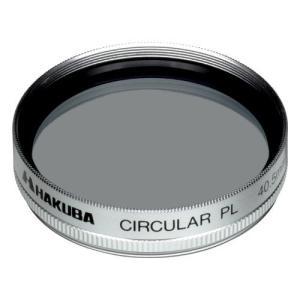 【メール便 送料無料】 ハクバ CF-CPL405SQ PENTAX Q専用 サーキュラーPL 40.5mm|shasinyasan