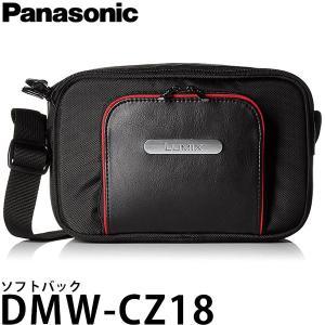 パナソニック DMW-CZ18 ソフトバック [Panasonic LUMIX GM5/ GM1S/ GM1/ FZ300/ GX8/ G7/ GF7/ GH4/ GM5/ GX7対応] shasinyasan