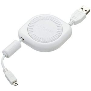 【メール便 送料無料】 パナソニック DMW-USBC1 USB接続ケーブル [Panasonic LUMIX GM5/ FZ300/ G7/ GH4/ GM1S/ GF7/ FZ1000/ TZ70/ TZ57/ SZ10対応] 【即納】|shasinyasan