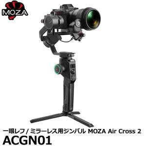 ケンコー・トキナー MOZA ACGN01 Air Cross 2 ブラック モザ 一眼レフ/ミラーレス用ジンバル 【送料無料】|shasinyasan