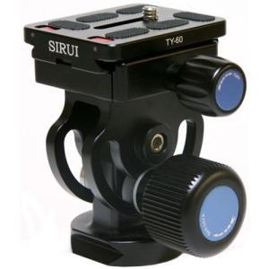 SIRUI L-10 一脚用カメラ雲台 【送料無料】|shasinyasan