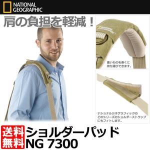 【メール便 送料無料】 ナショナルジオグラフィック NG 7...