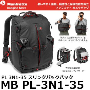 《数量限定特価》 マンフロット MB PL-3N1-35 Pro-light PL 3N1-35 スリングバックパック 【送料無料】 【即納】|shasinyasan
