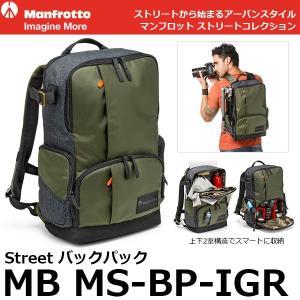 マンフロット MB MS-BP-IGR Street バックパック 【送料無料】 【即納】|shasinyasan