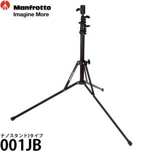 マンフロット 001JB ナノスタンドJタイプ 【送料無料】|shasinyasan