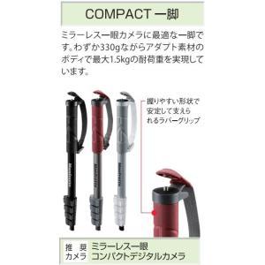 《2年延長保証付》 マンフロット MMCOMPACT-RD COMPACT一脚 レッド 【即納】|shasinyasan|02