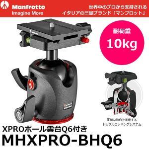 《2年延長保証付》 マンフロット MHXPRO-BHQ6 XPROボール雲台Q6付き 【送料無料】 【即納】|shasinyasan