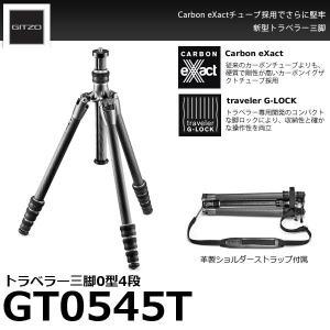 《2年延長保証付》 GITZO GT0545T トラベラー三脚 0型4段 【送料無料】 【即納】|shasinyasan
