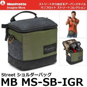 マンフロット MB MS-SB-IGR Street ショルダーバッグ 【即納】