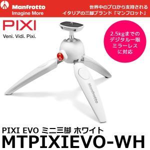 人気のミニ三脚「PIXI」の進化版、「PIXI EVO」が登場。 PIXIの耐荷重と機能性を向上させ...